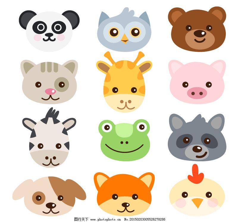 卡通动物头像免费下载 斑马 长颈鹿 猫 猫头鹰 熊猫 猪 熊猫 猫头鹰