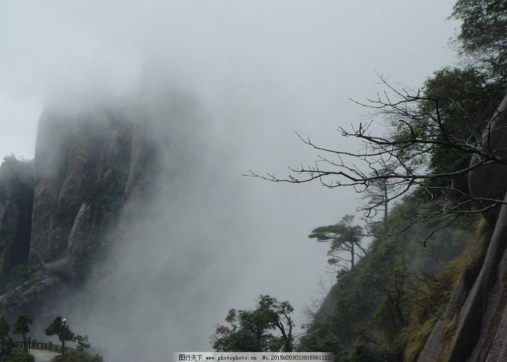 三清山 唯美 风景 风光 旅行 江西 上饶市 自然 云雾缭绕 摄影
