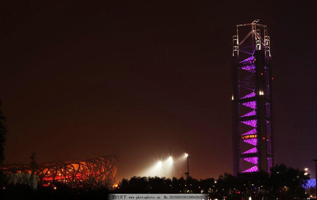 奥运公园 玲珑塔 鸟巢