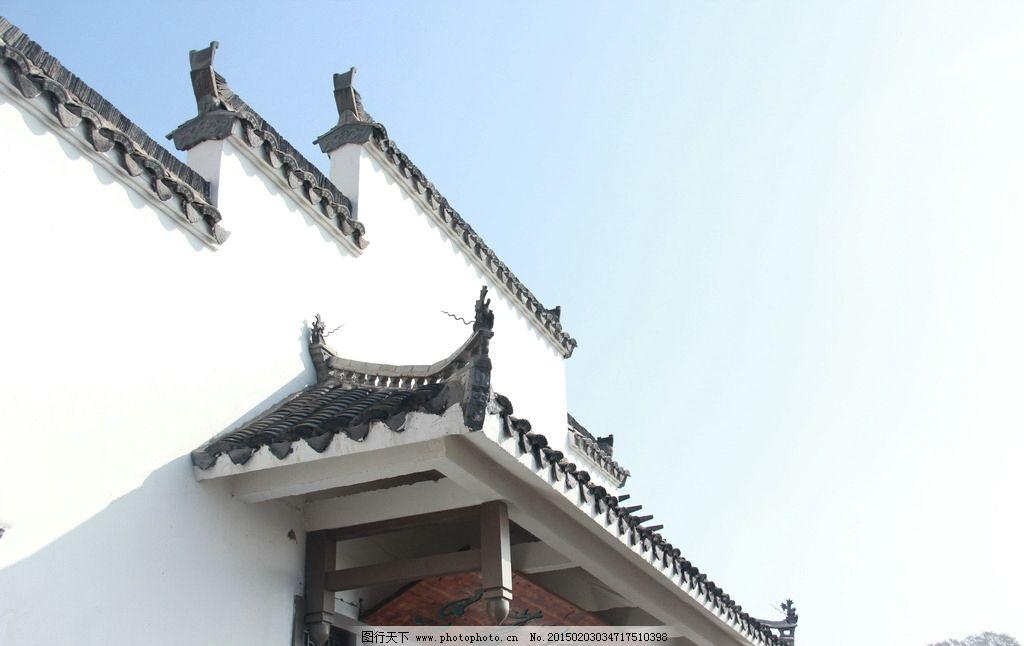 屋檐图片图片