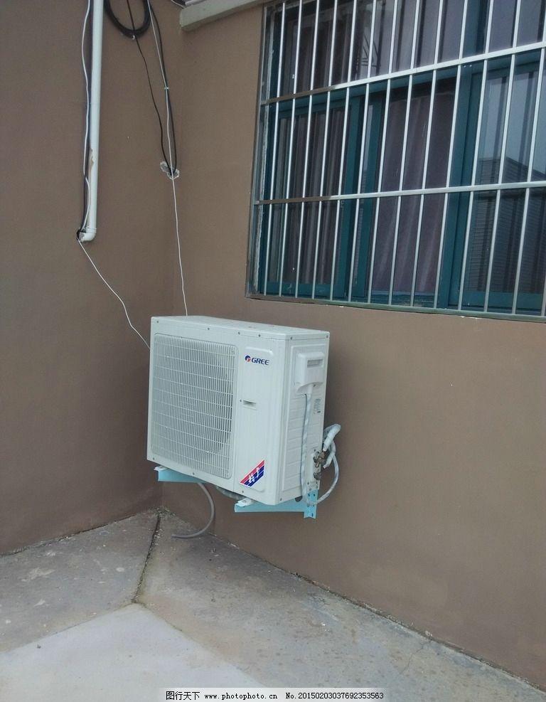 格力空调外机图片