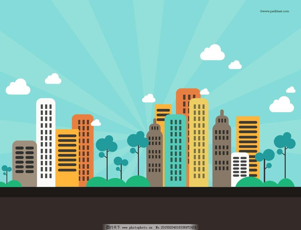 扁平化 城市 建筑群图片