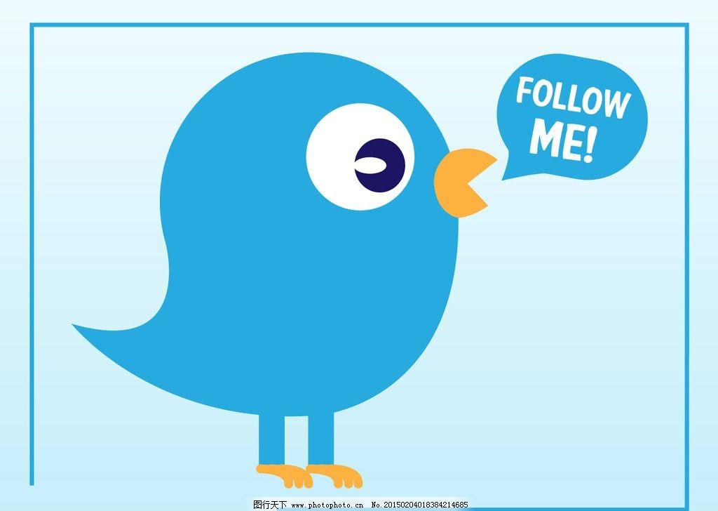 设计图库 动漫卡通 动漫人物  音乐 兴奋 唱歌的小鸟 卡通可爱的鸟