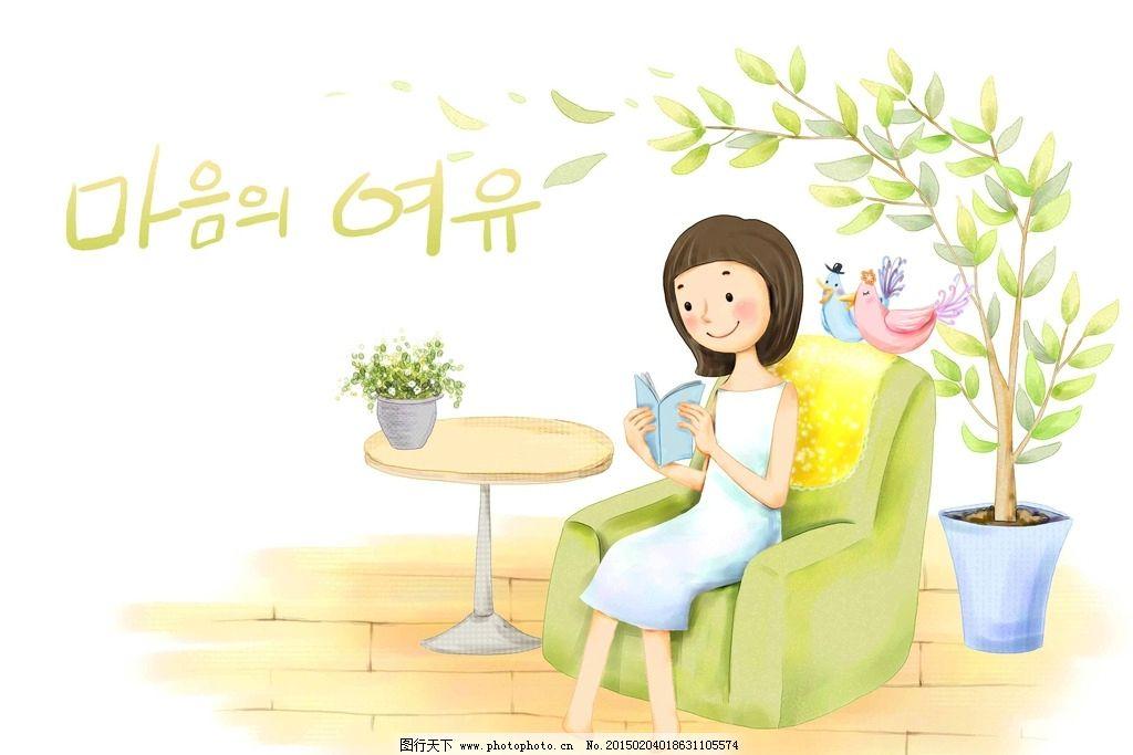 韩国手绘风清新少女在沙发上看书图片