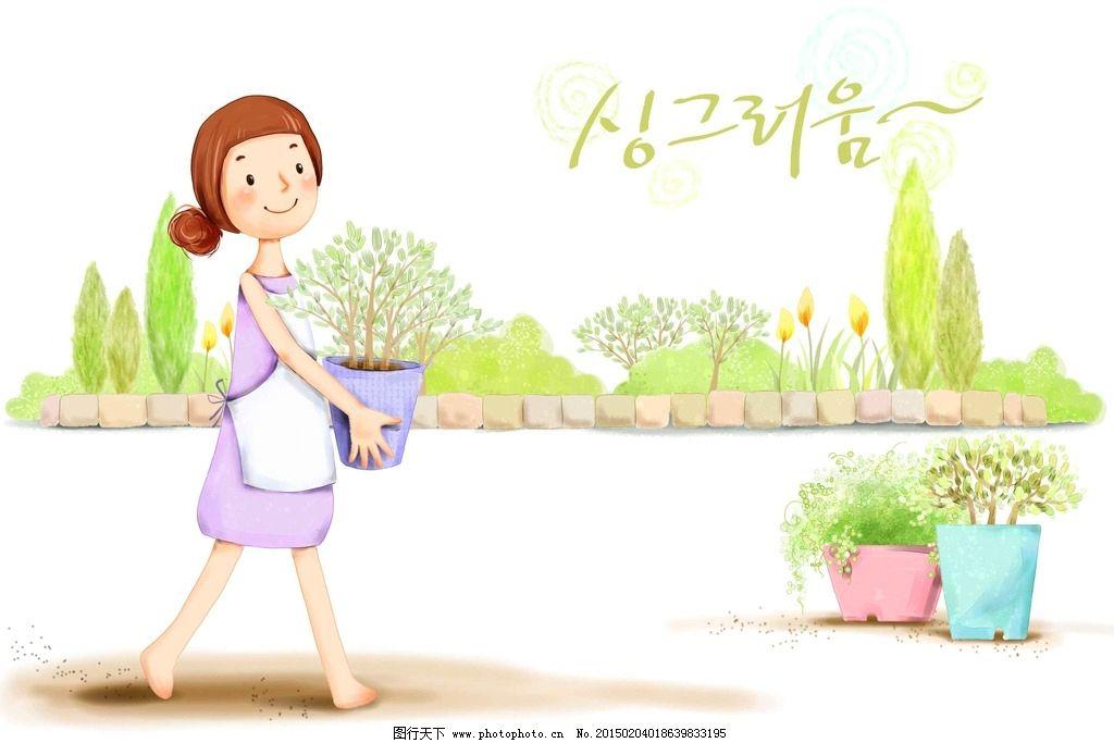 韩国 手绘风 清新少女 绿色 植物 搬运花盆 花坛 设计 动漫动画 其他