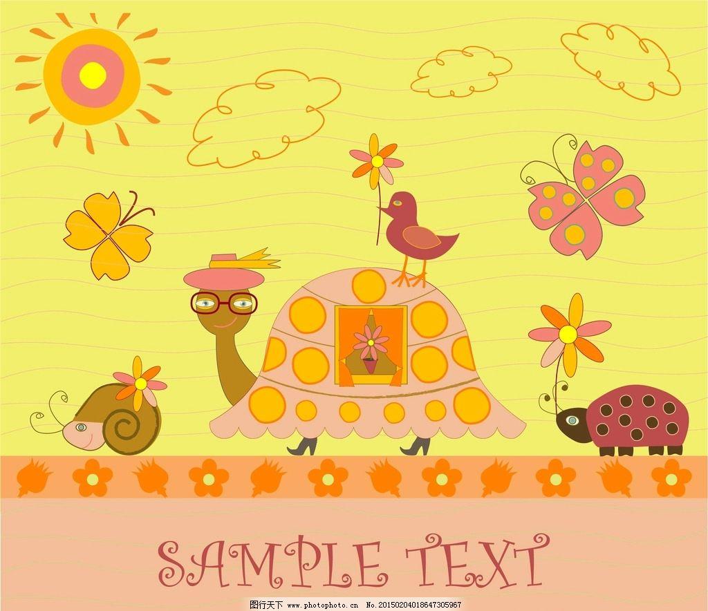 蜗牛 乌龟 多彩动物 图案 图形 可爱乌龟  设计 动漫动画 其他  ai