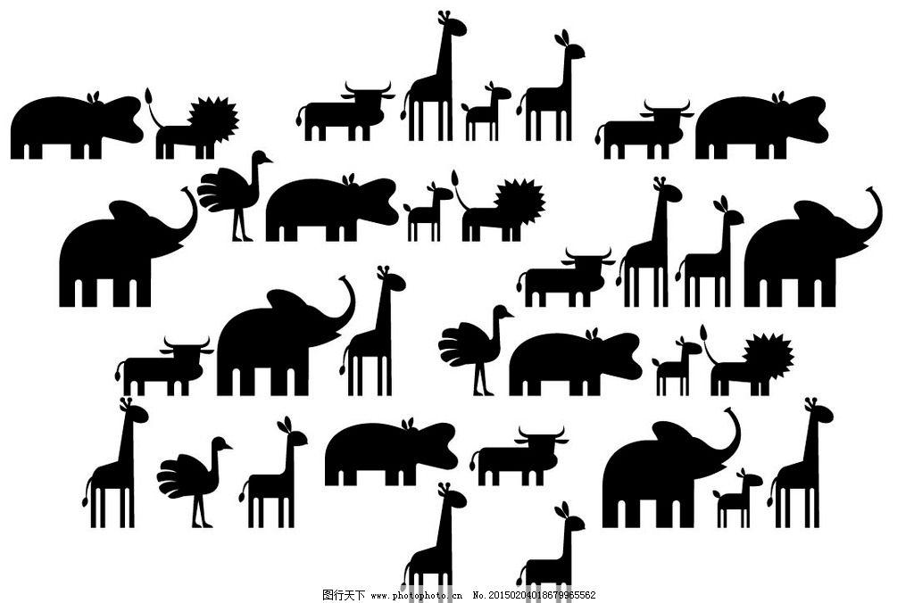 动物剪影 剪影 动物 非洲动物
