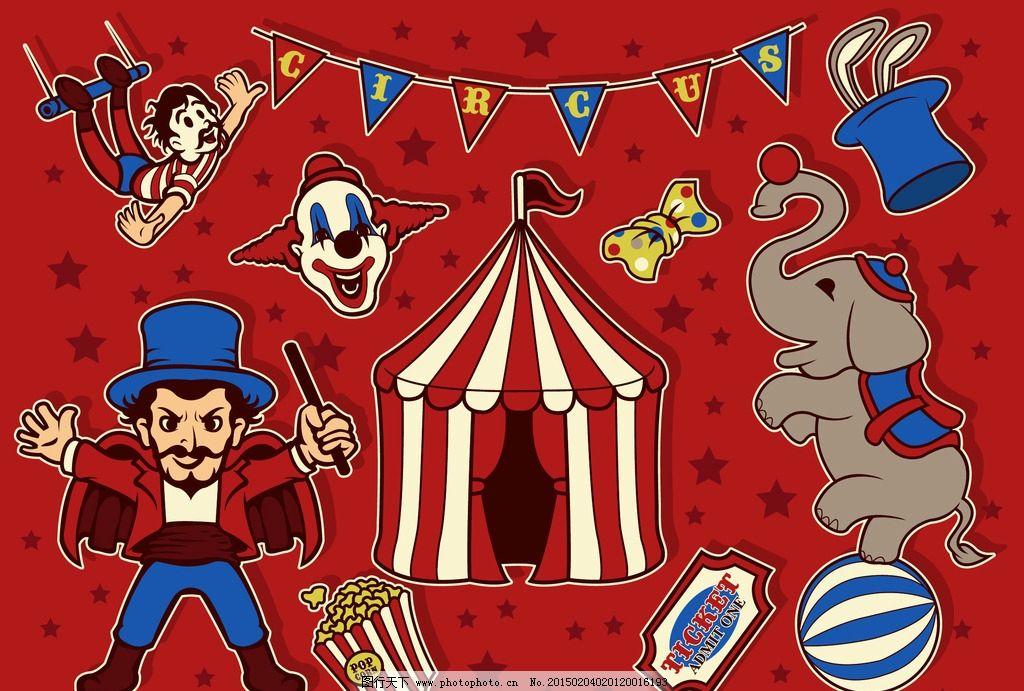 魔术师 小丑 帐篷 大象 热气球 马戏团海报 马戏团设计 马戏团 马戏团表演 马戏团大棚 帐蓬 马戏团小丑 马戏团动物 表演 演出 背景 广告设计 矢量素材 矢量 EPS 矢量卡通 设计 广告设计 卡通设计 AI