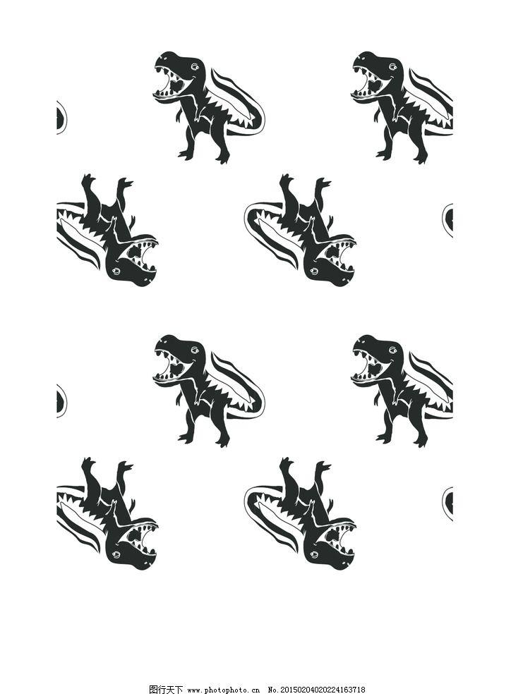 恐龙 霸王龙 图案 循环