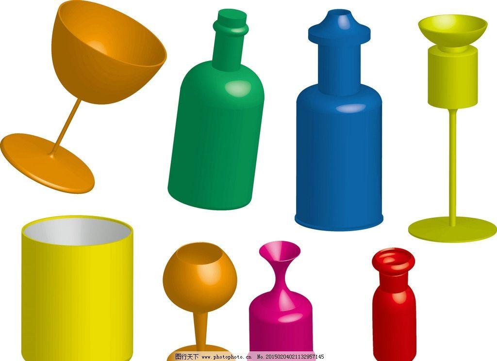 3d 立体 杯具 杯子 图形 图像 瓶子 水瓶 酒杯 红酒杯 瓷器 玻璃 玻璃图片