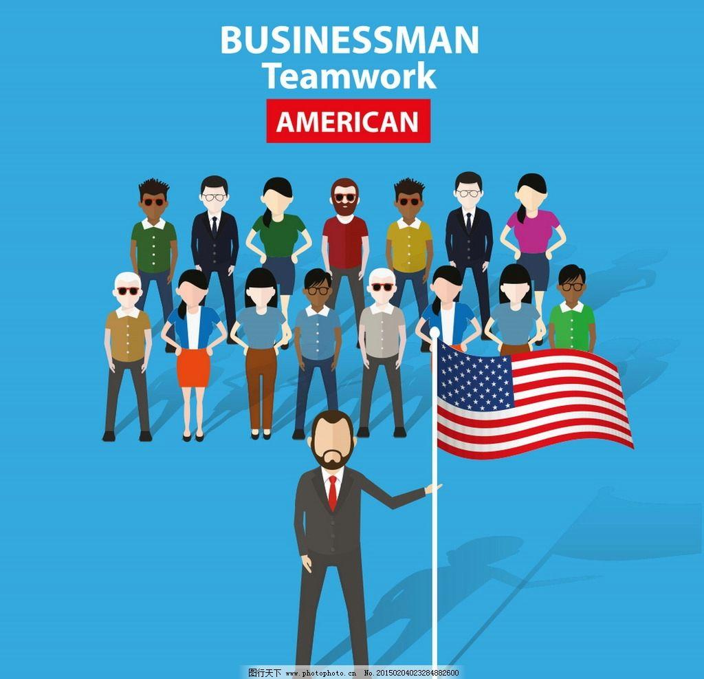 商务人物 卡通小人 白领 团队 美国国旗 职业女性 秘书 手绘人物 简笔