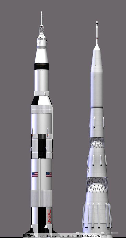 火箭设计图图片