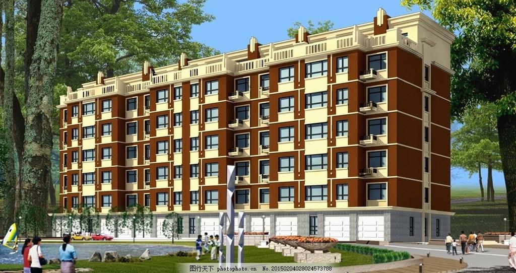 多层住宅楼单体效果图 小区 单元楼 住宅 多层 设计 环境设计