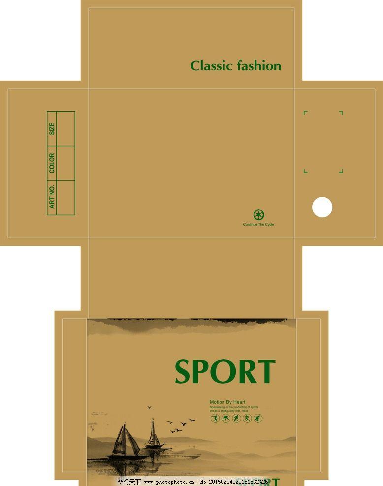 鞋盒 运动鞋盒 中国风 船只 广告设计模板 山水图