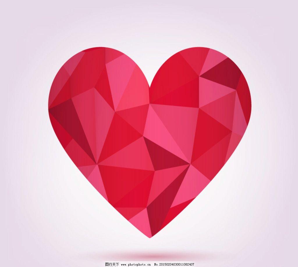 红色几何形爱心 立体 红心 情人节 其他素材 广告设计 海报设计