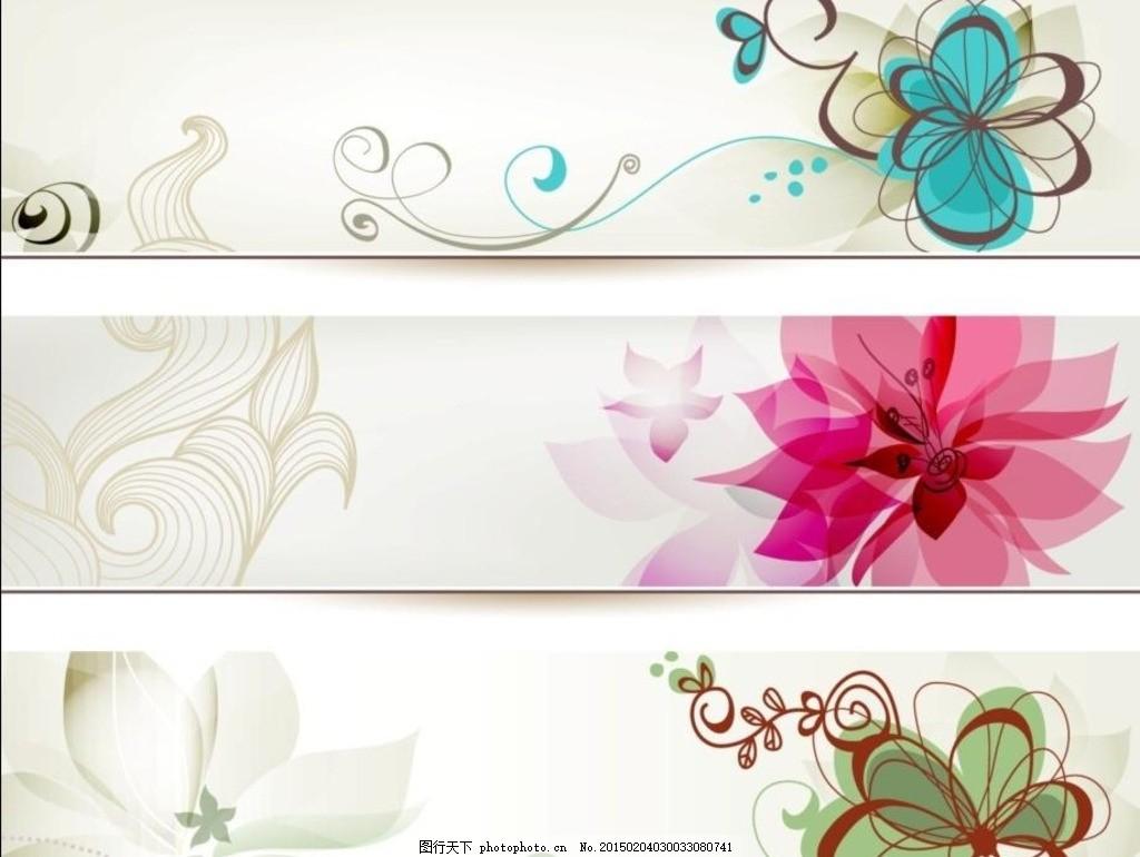 时尚手绘鲜花