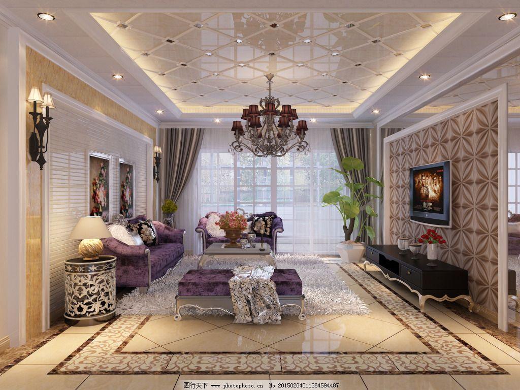 简欧客厅免费下载      设计 集成墙面生产厂家 设计      集成墙面