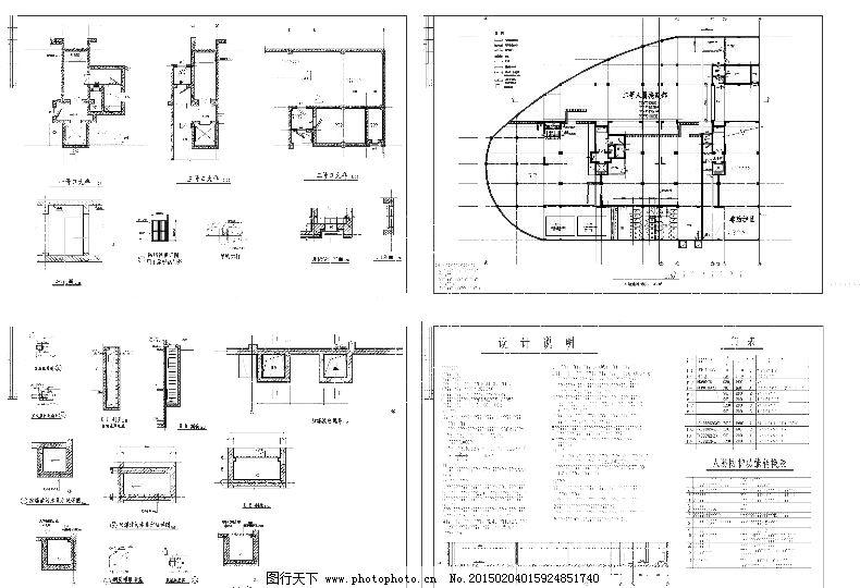 地下室cad图纸_建筑图纸