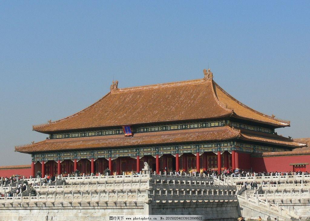 太和殿 故宫 古建筑 摄影 旅游 北京 人文 摄影 旅游摄影 国内旅游 72