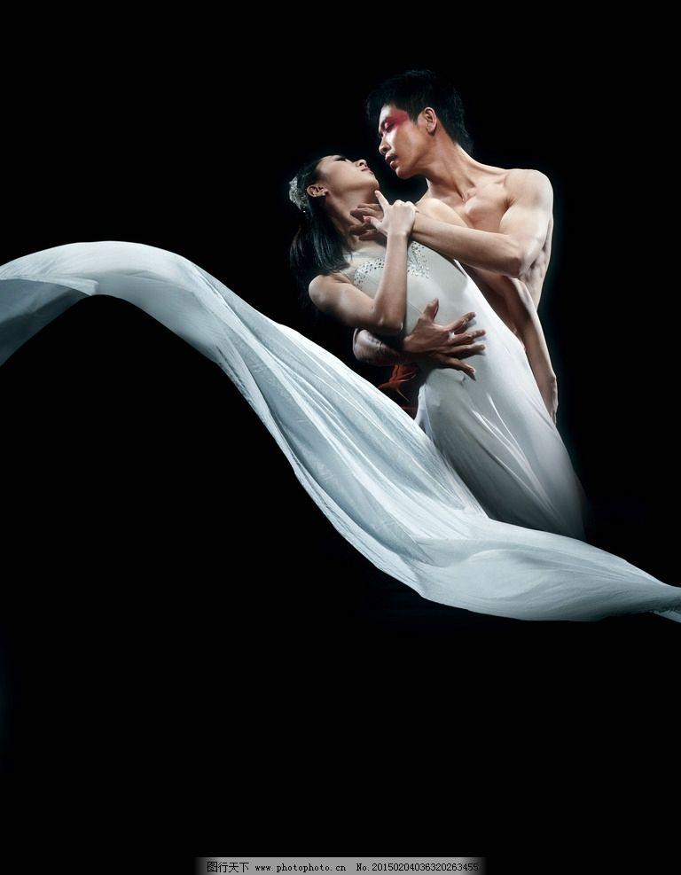 芭蕾舞图片,舞裙 舞蹈 舞女 美女 唯美 跳舞 壁纸-图