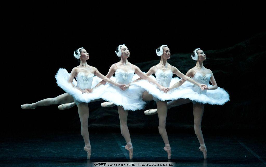 芭蕾舞 短裙 舞裙 舞蹈 舞女 美女 唯美 跳舞 壁纸 美女 摄影 人物