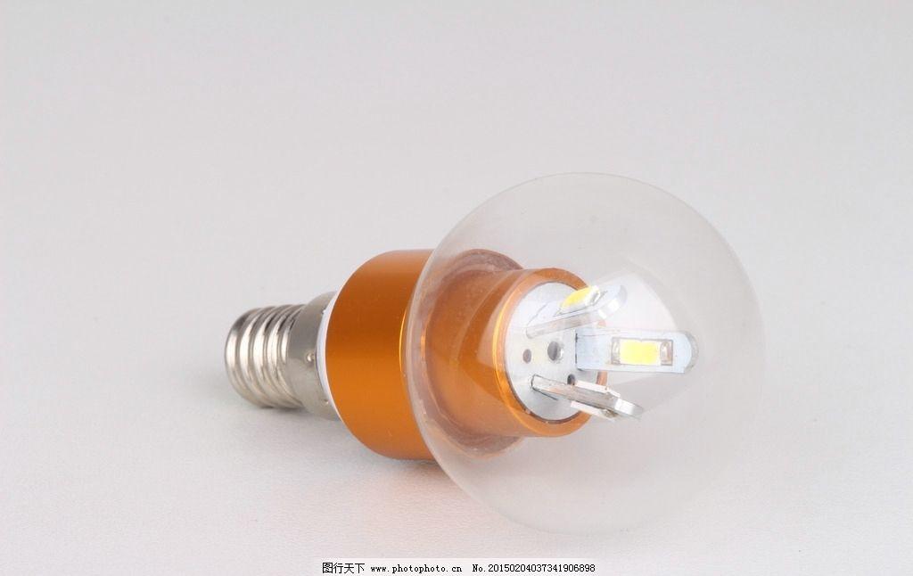 3w三叉led灯泡球泡图片