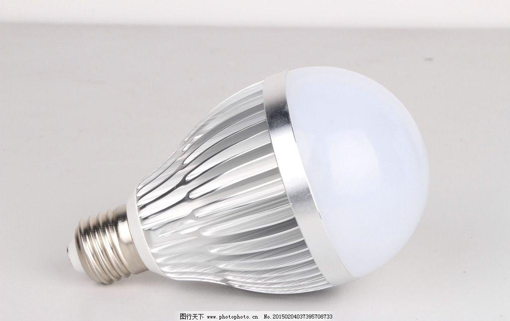 9w led铝灯泡球泡图片
