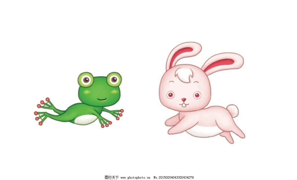 卡通 插图 青蛙 兔子 动物 设计 动漫动画 其他 300dpi psd