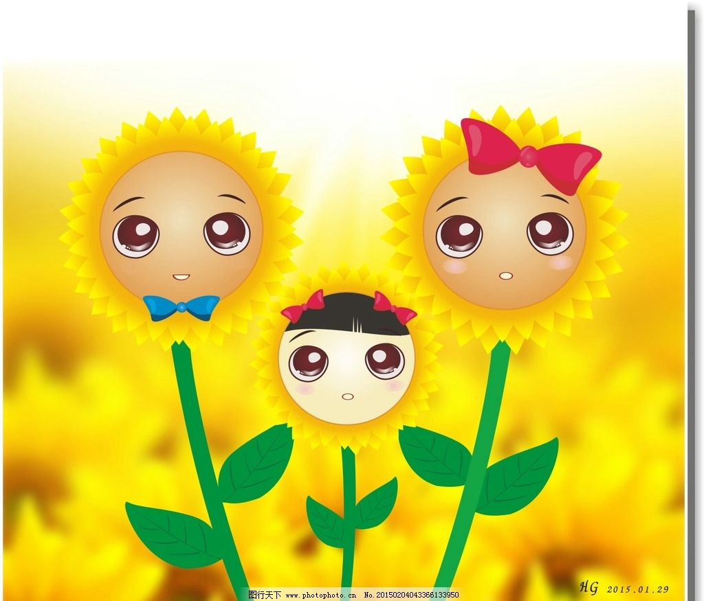 向日葵 卡通人物 一家三口 花朵 向阳花 阳光 幸福 设计 广告设计