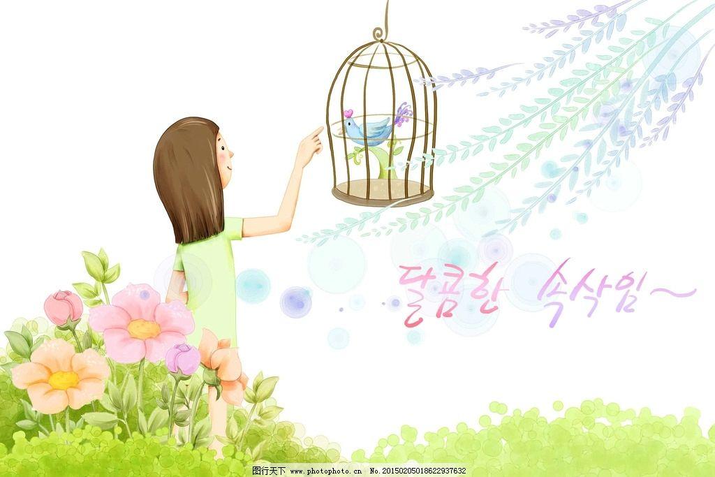 韩国手绘风清新少女清风小鸟图片