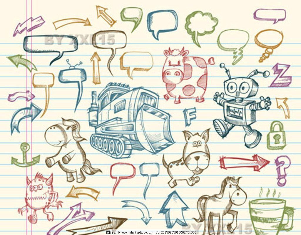 说话气泡 手绘 可爱 动物 牛 车 箭头 设计 动漫动画 其他 eps