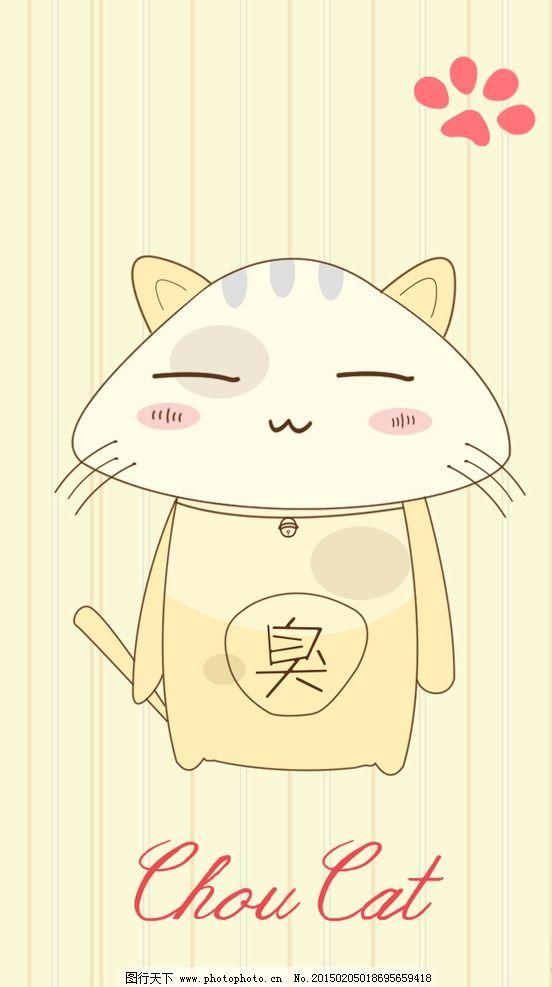 可爱卡通猫高清手机壁纸图片