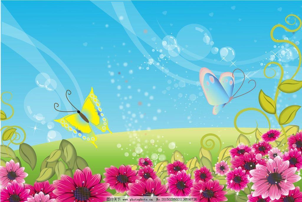 蝴蝶 花仙子 美丽风景 山坡 大自然 清新 苹果树 蓝天 白云 草坪 栅栏