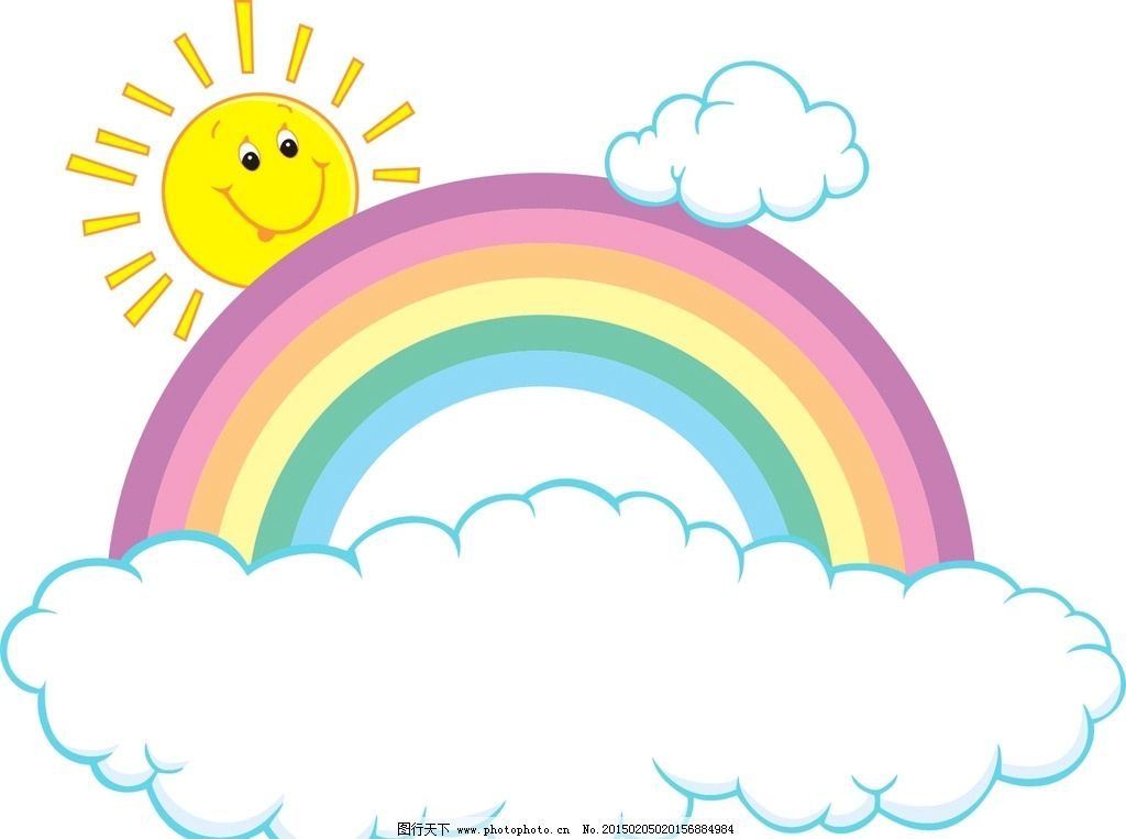 卡通彩虹云朵图片
