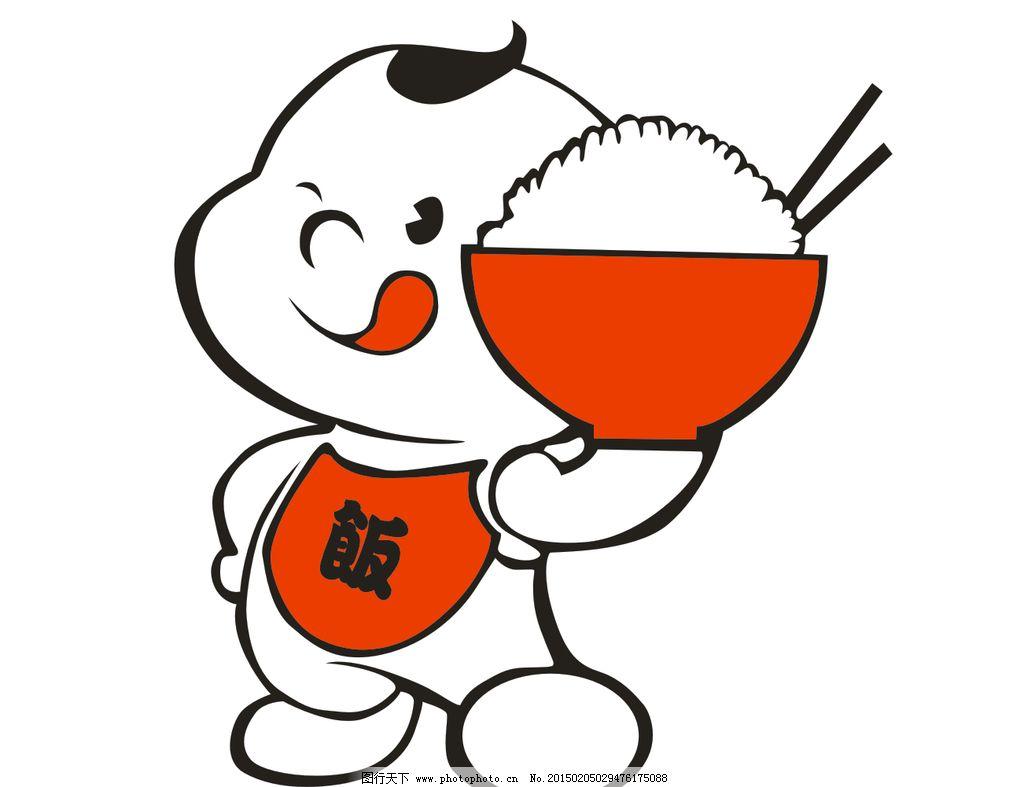 饭 娃娃吃饭 饭庄logo 饭碗 碗筷 设计 广告设计 logo设计 cdr