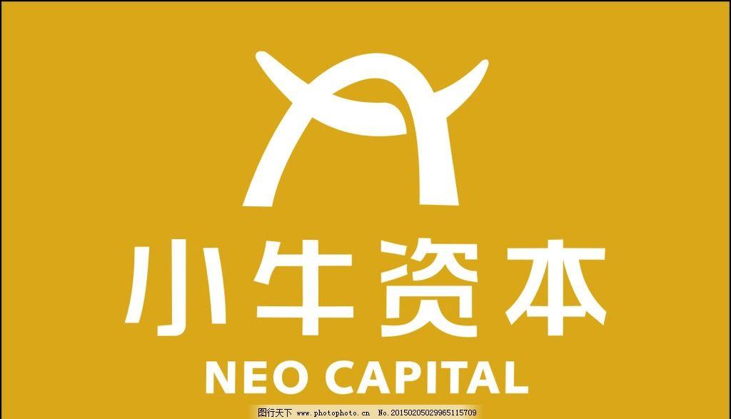 小牛资本logo图片