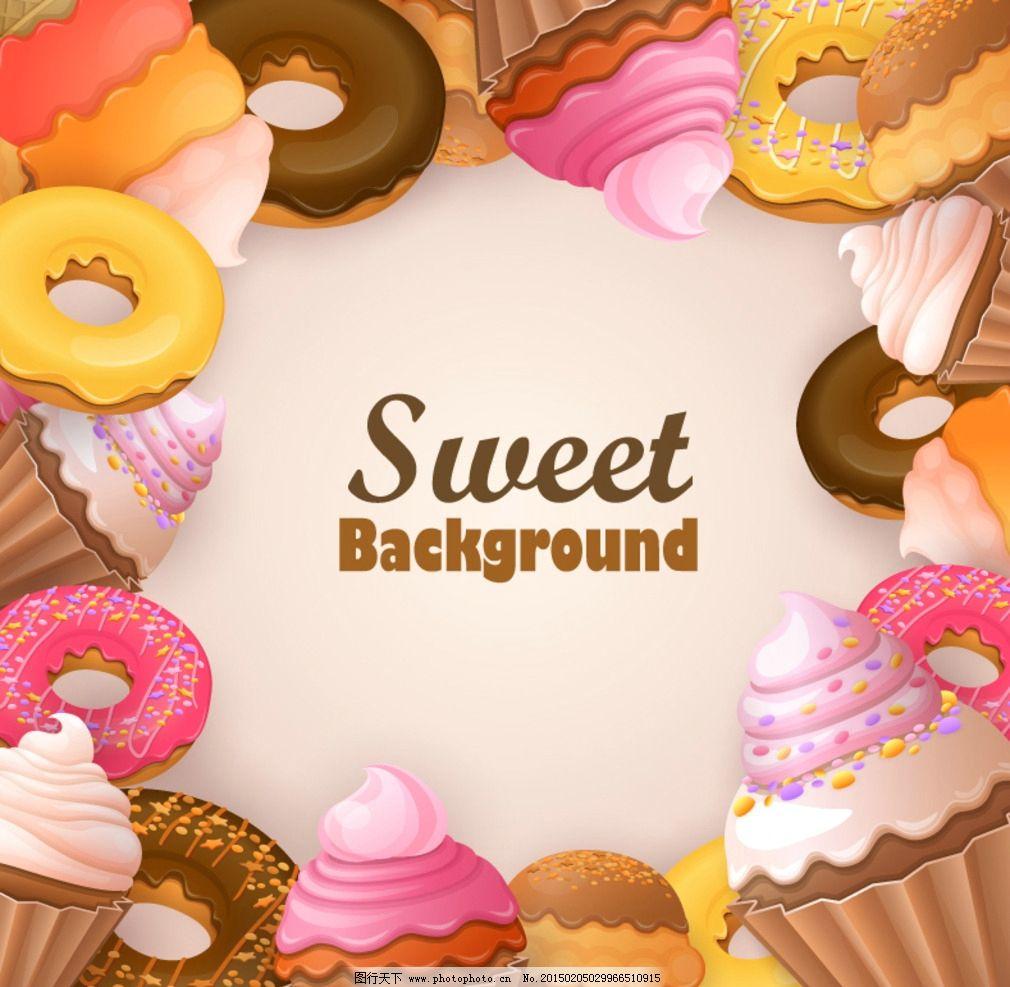 卡通甜点背景矢量素材图片