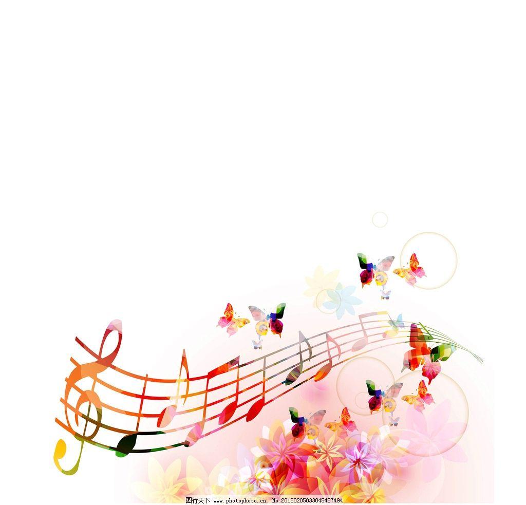 五线谱音符-音乐符号图片