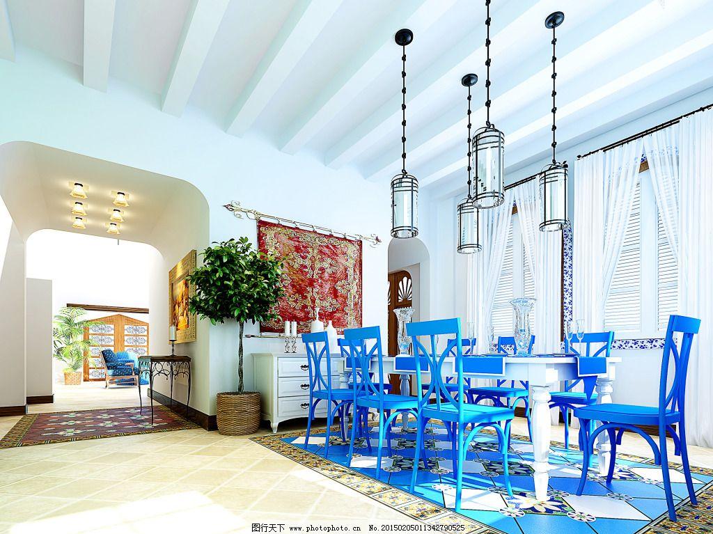 家居 时尚        餐厅 海洋风 创意 家居装饰素材 室内设计