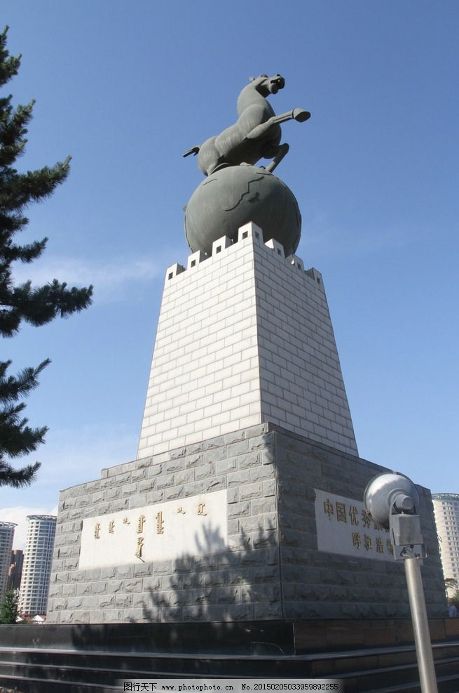 呼和浩特市如意广场雕塑图片