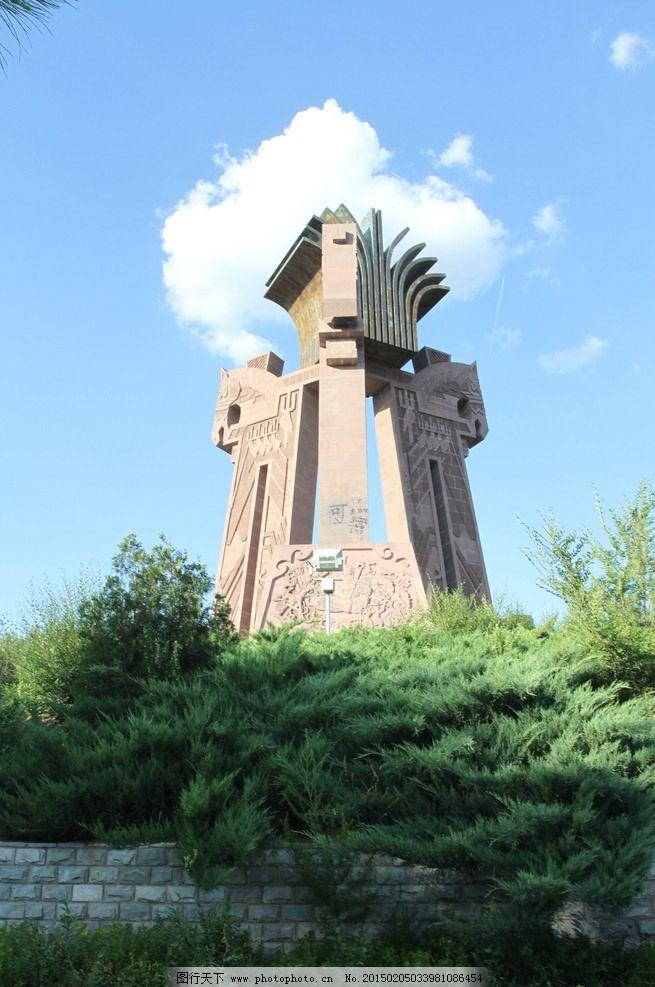 通辽市西拉木伦公园雕塑图片