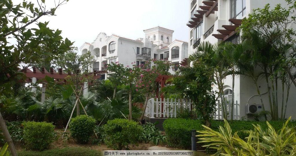 小区景观 小区环境 园林景观 景观设计 住宅楼 园林建筑集锦 摄影