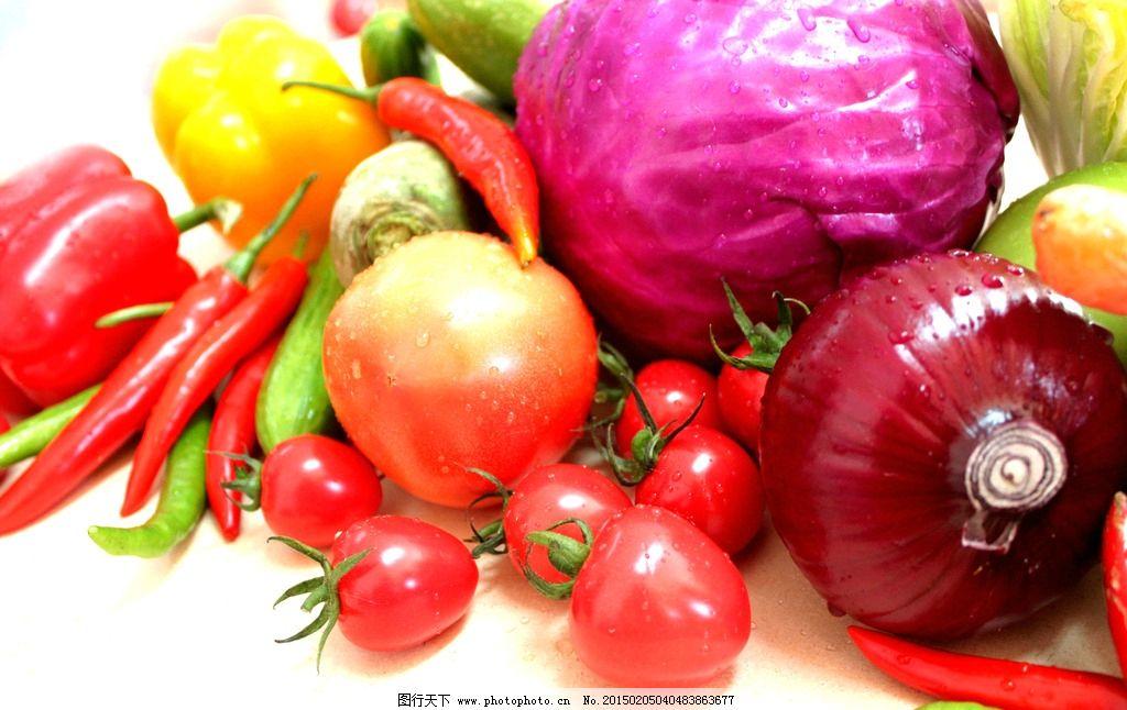 西红柿辣椒 圣女果 萝卜 蔬菜 水果 无公害 绿色 一堆蔬菜 蔬菜合影