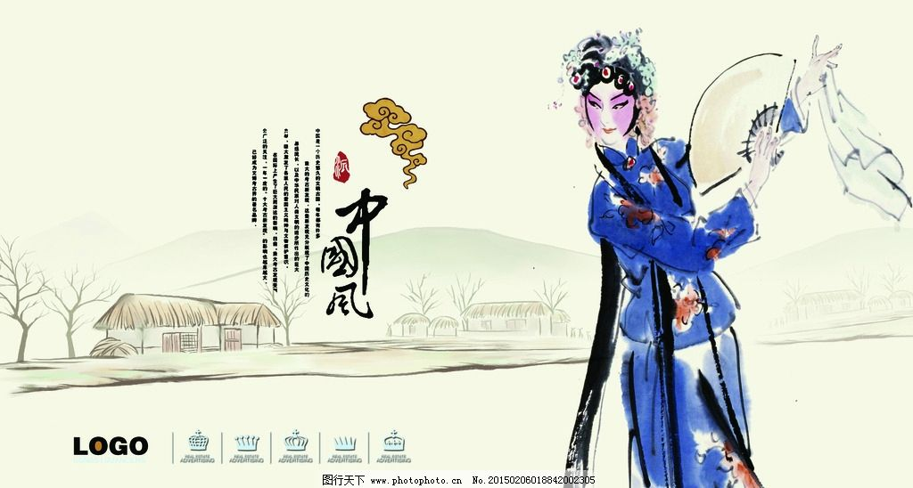 京剧人物 戏曲人物 花旦 小旦 山水画 水墨画 中国风 国粹