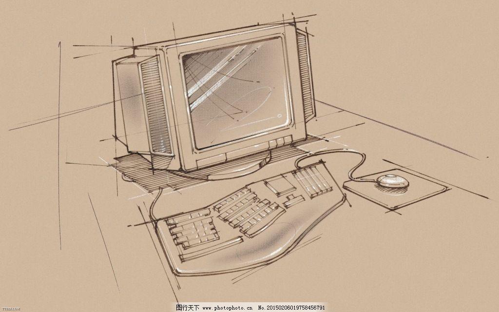 手绘办公场景之电脑键盘鼠标