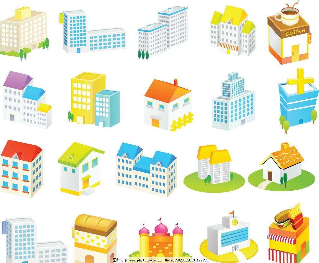 矢量 房子 建筑 学校 城堡 设计 标志图标 其他图标 eps
