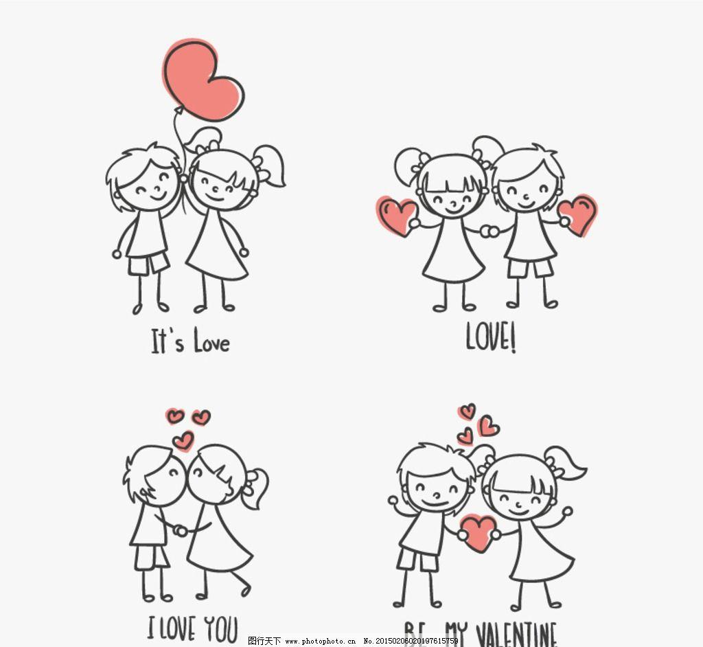 手绘儿童情侣图片