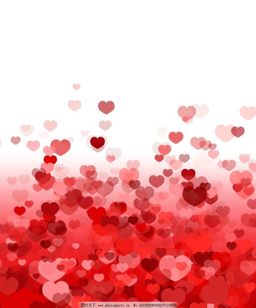 绚丽红色爱心背景图片