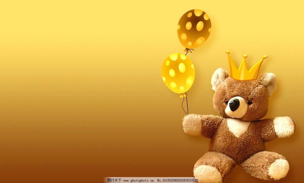 可爱小熊温馨背景图片