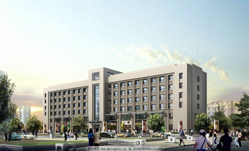 办公楼 六层办公楼 公建效果图 建筑外观 设计 环境设计        设计